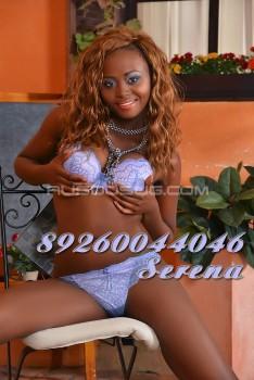 Проститутка Serena