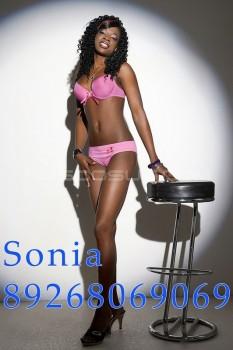 Проститутка Sonia