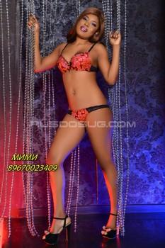 Проститутка Мими